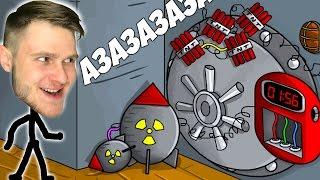 ВРЕМЯ ПРИКЛЮЧЕНИЙ ФРОСТА - Троль Квест - Troll Adventures