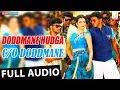 C/o Doddmane | New Kannada Movie Song 2016 | Puneeth Rajkumar | V Harikrishna |Suri