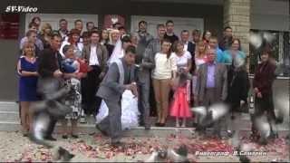Свадебный клип (г.Асбест 07.09.2012)