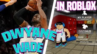 DWYANE WADE IN ROBLOX? RB WORLD 2!
