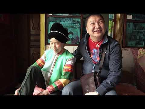 Үүргэвчтэй аялал Юннан муж цайны соёл 2019