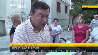 Правда тижня на ПравдаТУТ Львів за 12.11.2017
