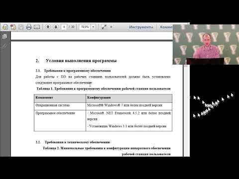 Подготовка технических специалистов и ответственных МОУО и ОО по итоговому собеседованию