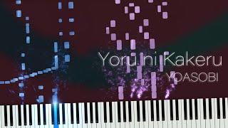 【楽譜あり】夜に駆ける - YOASOBI (Synthesia) / Full version.【修正版】