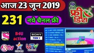 dd free dish channel frequency setting 2019 - TH-Clip