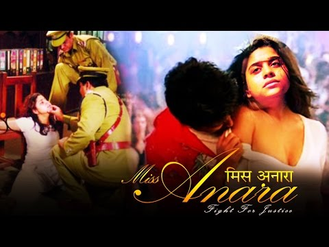 Download MISS ANARA FIGHT FOR JUSTICE | NEW HINDI MOVIE 2015 | FULLVIDEO HD HD Mp4 3GP Video and MP3