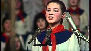 Большой Детский Хор. Крылатые качели (1987) - YouTube