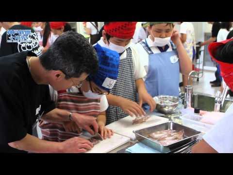 神戸市立明親小6年生がイカ料理に挑戦