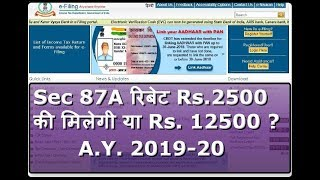 Reply to your income tax queries/Doubts relating to ITR AY 2019-20