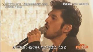 松任谷由実x平井堅「ダンデライオン〜遅咲きのたんぽぽ」2016FNS歌謡祭