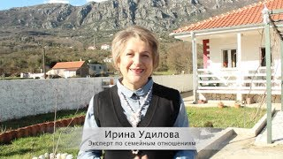 Приглашаю в мой Дом в Черногории!