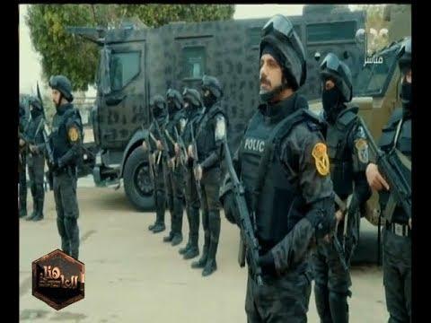 """شاهد أغنية """"شعب مصر"""" بمناسبة عيد الشرطة"""