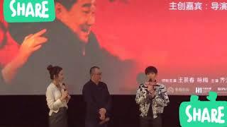 [ Tình bạn Thiên Trường Địa Cửu ] Vương Nguyên hát live