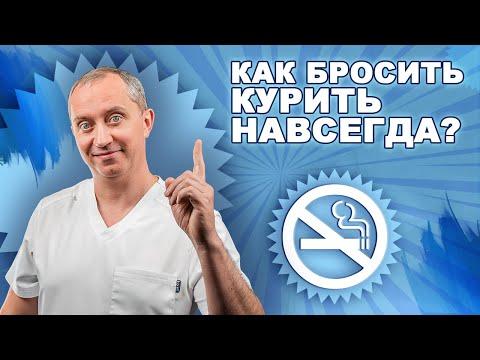 Лекарства от гипертонии в украине