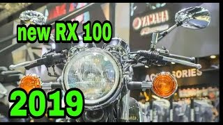 New Yamaha RX100 2018 launch date and price - Free video search site