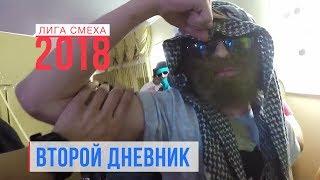 Как Лукас провтыкали сезон, что покажут Минипанки и каких русских любит Загорецька