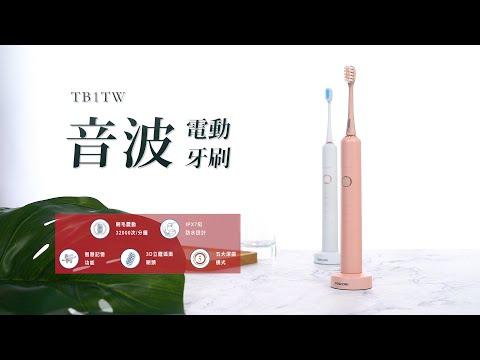 |TESCOM|TB1TW 音波電動牙刷