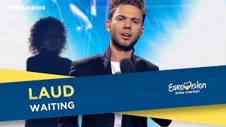 LAUD   Waiting. Перший півфінал. Національний відбір на Євробачення 2018