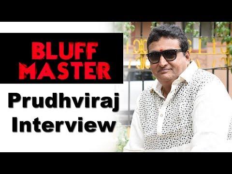 prudhviraj-interview-about-bluff-master