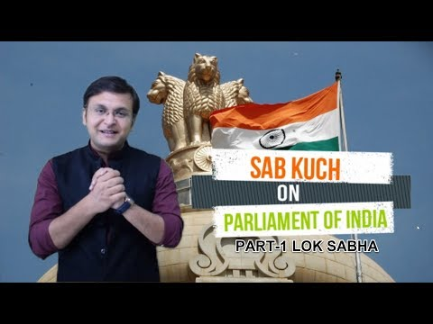 Parliament of India Lok Sabha in hindi functions structure composition eligibility salary sab kuch