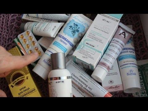 Отбеливающие препараты для лица