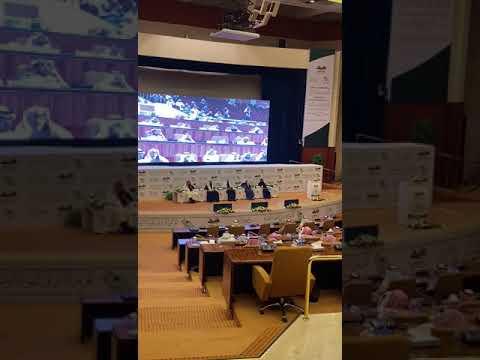 الجلسة الاولى من المؤتمر الدولي للهوية الوطنية