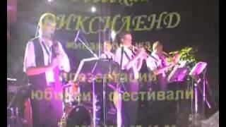 Владимир Глазков - Одесский диксиленд