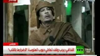 تحميل اغاني خطاب القذافي في الساحة الخضراء بطرابلس(2) MP3