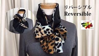 Diy  フリースのスカーフ 作り方 Ruffle Scarf Reversible