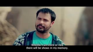 Heer | Kalam Waris Shah | Lahoriye 2017 New Punjabi Movie Songs | Amrinder Gill, Sargun Mehta