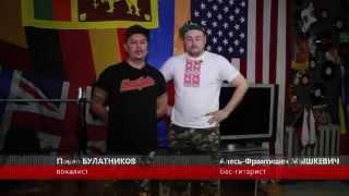 Trubetskoy: Главная цель - полноценная концертная программа и тур по Беларуси, наработок много