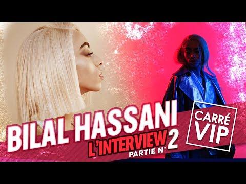 Bilal Hassani l'interview dans Carre Vip Part 2
