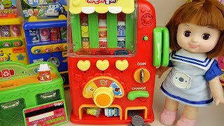 Baby doll Drinks vending machine toys play