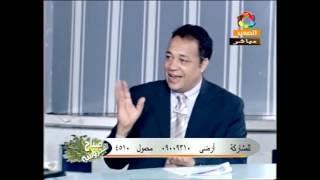 محمود عيد يعلق علي وزير التموين