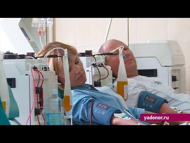 Всемирный День донора отмечают в Ангарске