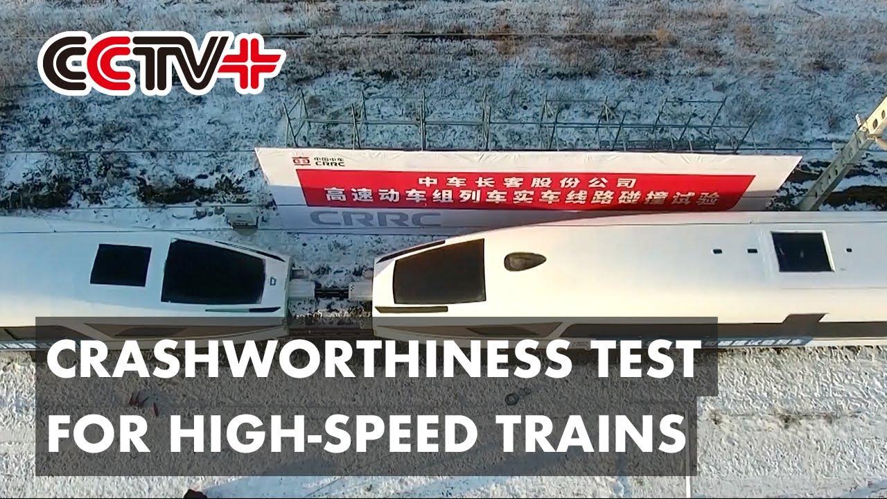 Первый краш-тест высокоскоростных поездов. В ходе теста столкнулись два поезда весом 462 тонны каждый