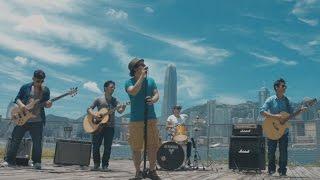 Neelo Aakash - Dibya Dristy Band | New Nepali Pop Song 2017