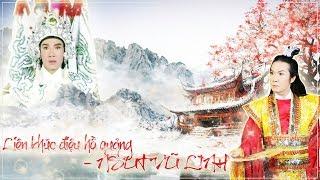 Hồ Quảng - Vũ Linh