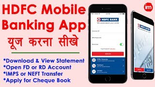 How to Use HDFC Mobile Banking App - HDFC मोबाइल बैंकिंग एप्लीकेशन कैसे इस्तेमाल करे | HDFC Banking  IMAGES, GIF, ANIMATED GIF, WALLPAPER, STICKER FOR WHATSAPP & FACEBOOK