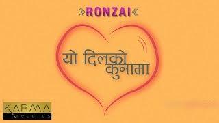 Karma Originals | Ronzai - Yo Dil Ko Kunama (Audio)
