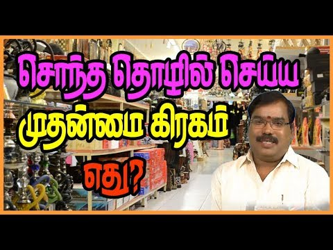 Ucham Neecham Astrology in Tamil | உச்சம்
