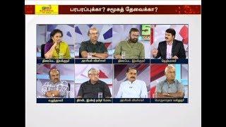 Kaalaththin Kural - ஊடக விவாதங்கள்: பயனுள்ளவையா? வெற்றுக் கூச்சலா?