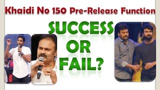 Khaidi No 150 PreRelease Function Success Or Fail  Chiranjeevi  Naga Babu  Maruthi Talkies