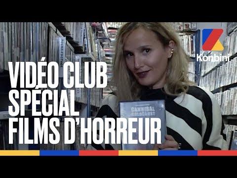 Vidéo Club spécial HORREUR avec Julia Ducournau /!\ - 18 ans /!\ | Konbini