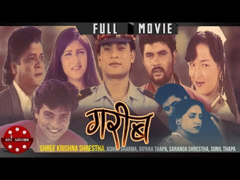 Garib | Nepali Movie
