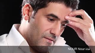 تحميل اغاني رضا/ دوارة الدنيا MP3