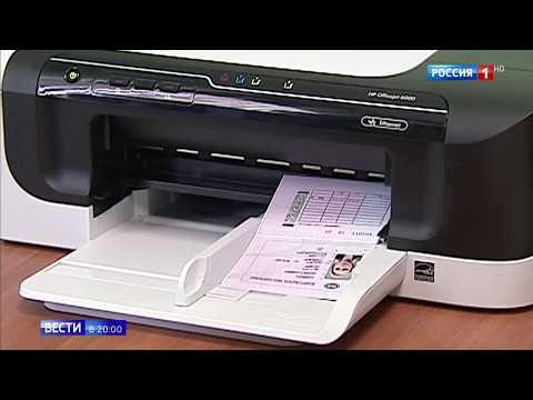 Российских водителей ожидает выдача новых прав и СТС с микрочипом внутри. Чем это нам грозит...