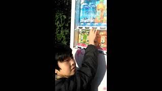 【自閉症8歳2ヵ月ゆきと】自動販売機でジュース買う難しさ