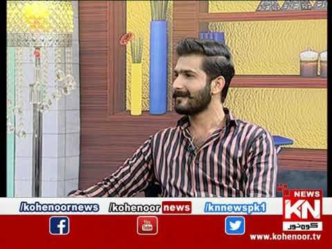 Good Morning With Dr Ejaz Waris 26 February 2021 | Kohenoor News Pakistan