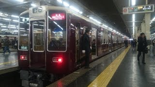阪急 8040系8041F 幕故障 日生エクスプレス梅田行きのまま宝塚に向けて発車